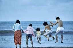Kulturalny przewodnik weekendowy na lato [KONKURS]