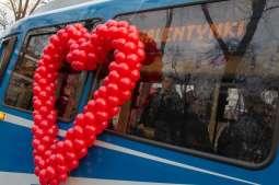 Wsiądź do zakochanego tramwaju!