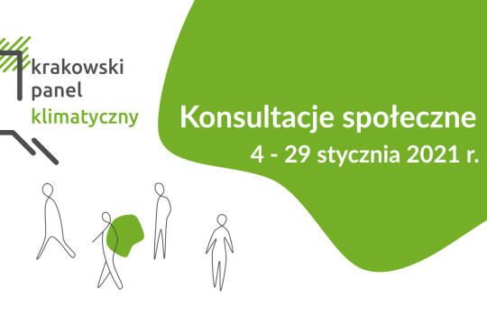 Pierwsze spotkanie w ramach Krakowskiego Panelu Klimatycznego
